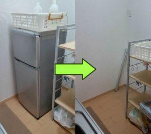 前橋市にて冷蔵庫、自転車等の回収処分のご依頼 お客様の画像1
