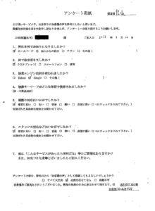 群馬県太田市にて不用品の回収 お客様の声
