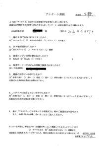 太田市にて、家具家電の回収のご依頼 お客様の声