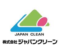 株式会社ジャパンクリーン