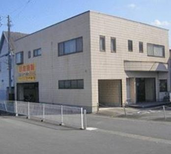 カネコ質店高関店
