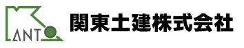 関東土建株式会社