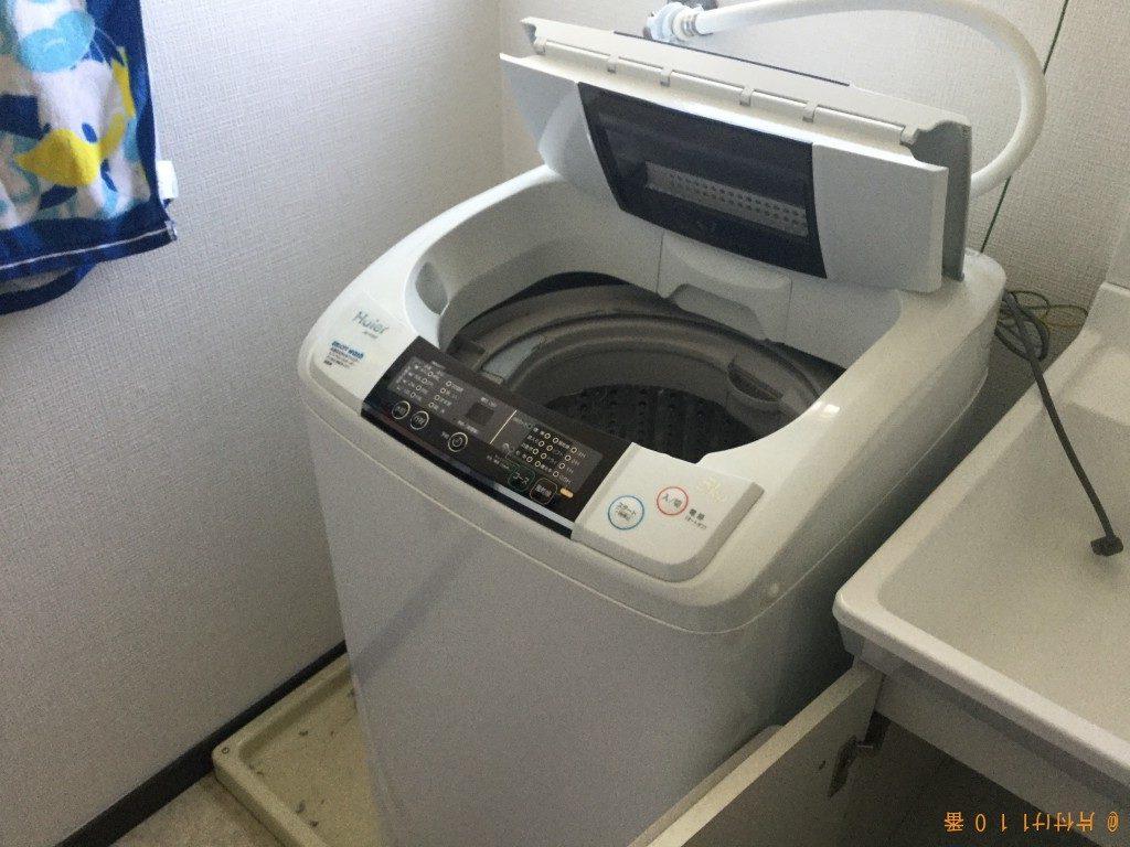 【平谷村】洗濯機、ガスコンロ、配線等の回収・処分ご依頼
