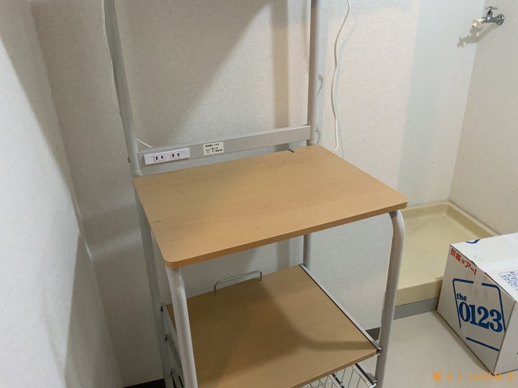 【高崎市鞘町】冷蔵庫、洗濯機、炊飯器、電子レンジ等の回収・処分