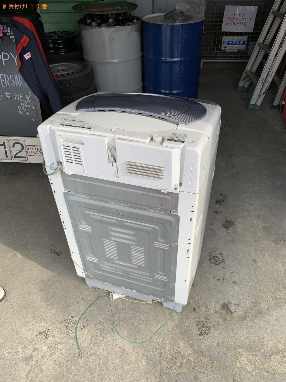 【富岡町】洗濯機の回収・処分ご依頼 お客様の声
