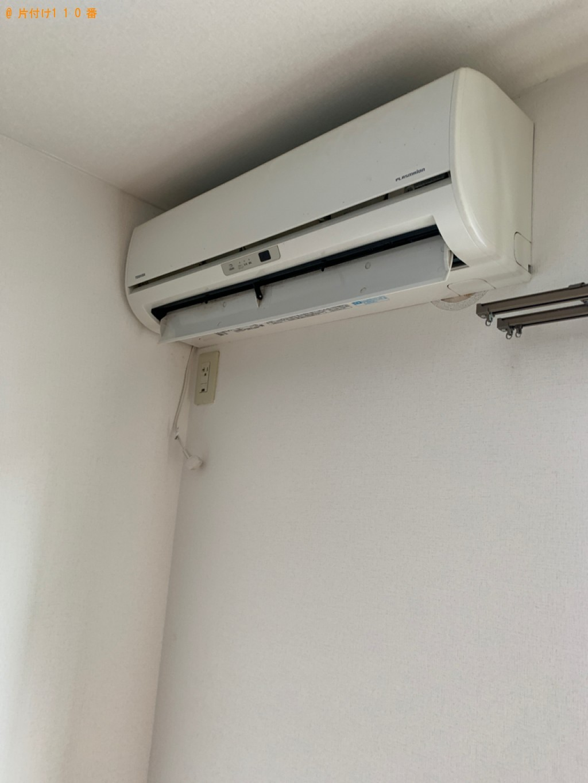 【大泉町】エアコンの取り外し・回収・処分ご依頼
