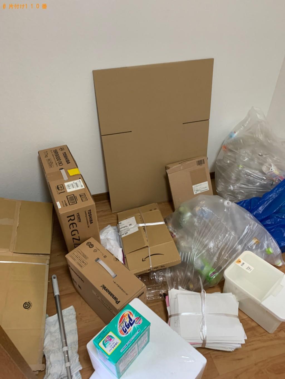 【玉村町】テレビ、布団、小型家電、雑品等の回収・処分ご依頼