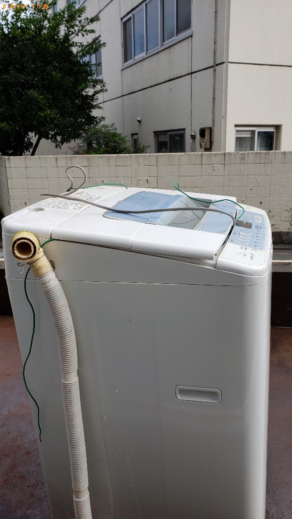 【前橋市】洗濯機の回収・処分ご依頼 お客様の声