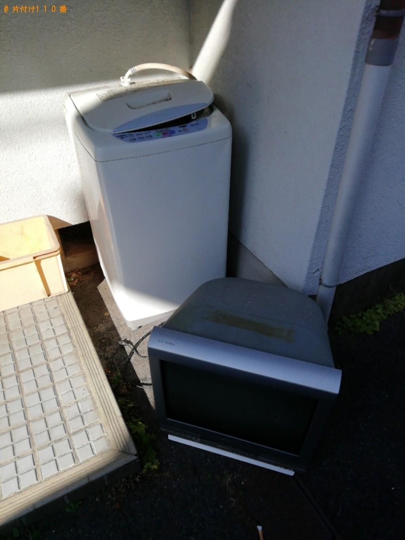 【前橋市】テレビ、洗濯機の回収・処分ご依頼 お客様の声