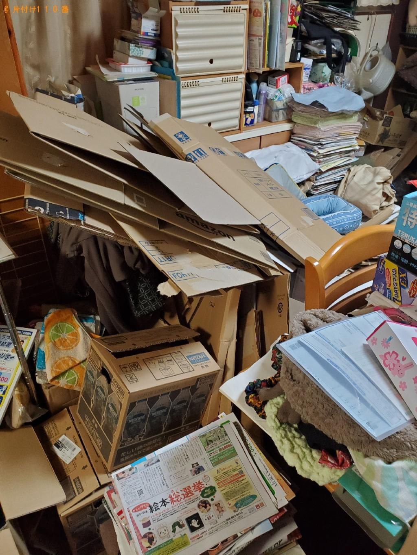 【前橋市】ダンボール、冊子等の回収・処分ご依頼 お客様の声